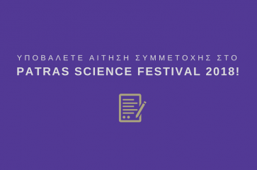 PSF 2018