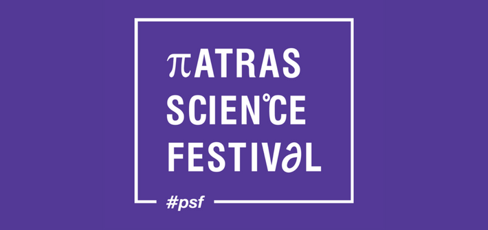 Patras Science Festival